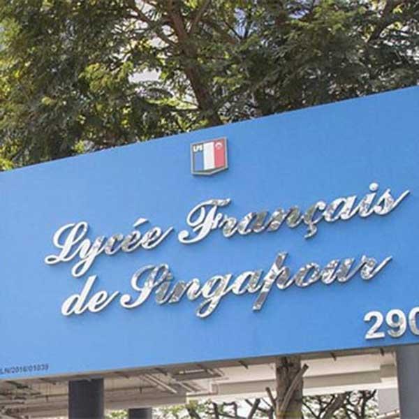 Lycee Francais De Singapour