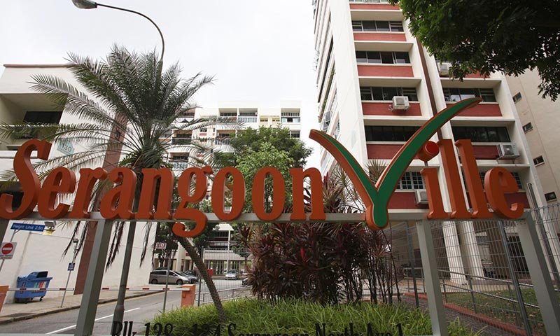 Serangoon Ville Site View