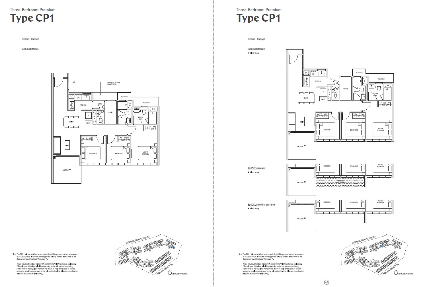 Affinity At Serangoon Floor Plan - CP1